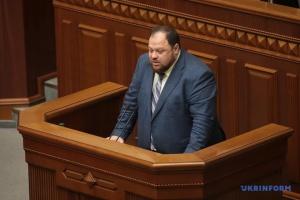 Стефанчук: Мы должны превратить Гражданский кодекс в супермаркет правовых возможностей