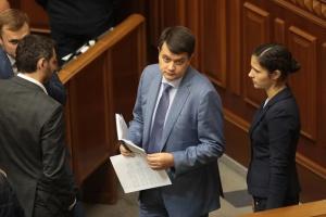 Разумков поручил собрать комитет для назначения представителя ВР в КСУ