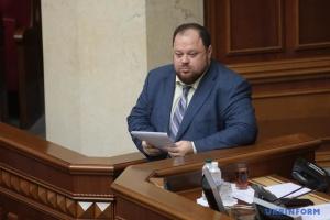 Стефанчук надеется, что Рада поддержит сокращение депутатов до 300