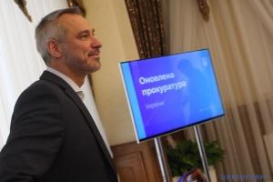 Реформу прокуратури планують завершити до літа наступного року - Рябошапка