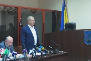 Суд призначив дату розгляду апеляції Пашинського