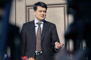 Госбюджет-2020 будет подвергаться некоторым изменениям — Разумков
