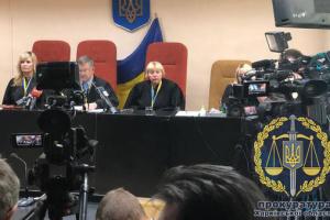 """Atak terrorystyczny w pubie """"Ściana"""" w Charkowie: wspólniczka otrzymała 11 lat z konfiskatą mienia"""