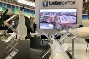Экс-директор по аудиту Ernst & Young идет работать в Укроборонпром