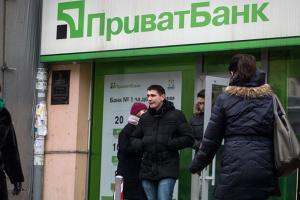 Доступні кредити від держави: ПриватБанк почав приймати заявки від малого бізнесу