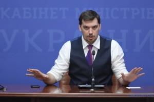Нова «Чашка Прем'єра»: Гончарук - про 50 днів у режимі нон-стоп