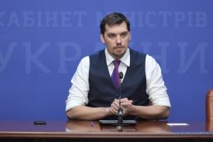 Гончарук ожидает от МКМС кандидата на пост уполномоченного по защите украинского