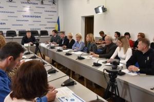 Консультации с общественностью в Киеве. Новый формат