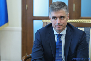 Ukrainian foreign minister invites OSCE Chairperson-in-Office to visit Stanytsia Luhanska