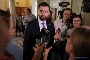 Арахамія: Проєкт закону про реформу СБУ Рада винесе на голосування у вересні