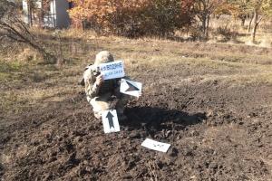 Окупанти з 120-мм мінометів обстріляли Водяне
