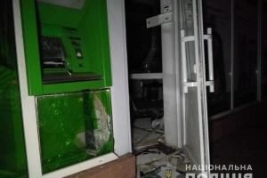 У Києві невідомі підірвали банкомат