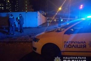 В Киеве посреди улицы расстреляли человека: объявлен план перехват