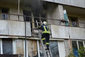 У Дніпрі спалахнула пожежа в будинку для людей похилого віку