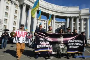 Rally in support of convicted National Guard member Markiv held in Kyiv