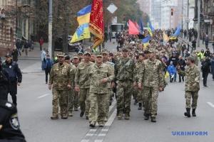 Marsch der Verteidiger der Ukraine in Dnipro