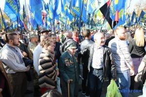 У Києві — традиційний марш УПА