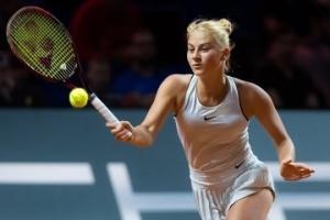 Костюк програла Зігемунд на турнірі WTA в Люксембургу