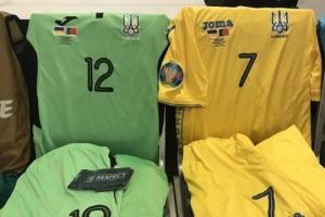 Украина и Португалия определились с формой на игру отбора Евро-2020