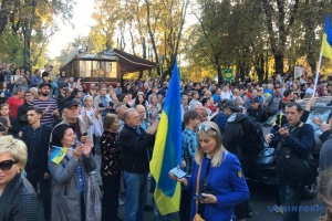 """У Києві почалася акція """"Ні капітуляції!"""""""