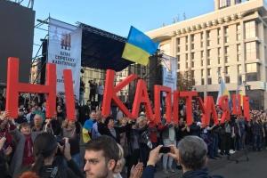"""""""Ні капітуляції"""": на Майдані вимагають відставки Богдана"""
