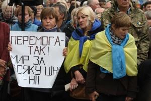"""Учасники акції у Дніпрі висунули ультиматум щодо """"формули Штайнмаєра"""""""