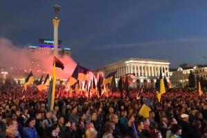 """Учасники маршу """"Ні капітуляції"""" розходяться з Банкової та Майдану"""