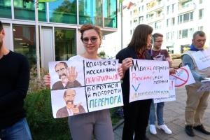 """У Берліні долучилися до акції """"Ні капітуляції"""""""