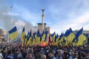 """Акція """"Ні капітуляції"""" зібрала 12 тисяч учасників - поліція"""