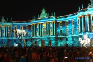 Берлін перетворився на величезну світлову інсталяцію