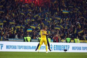 Україні достатньо 1 очка для потрапляння в перший кошик футбольного Євро-2020