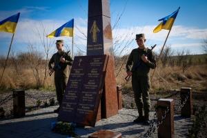 Під горою Карачун відкрили меморіал загиблим бійцям
