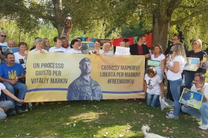 В італійському Толентіно провели флешмоб на підтримку Марківа