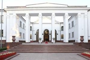 У Мінську почали роботу підгрупи ТКГ
