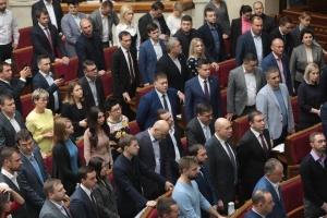 Рада вшанувала хвилиною мовчання загиблих захисників України