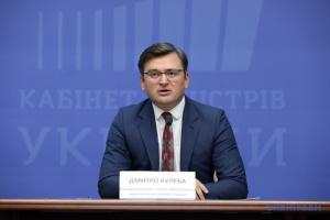 Кулеба назвав три ознаки, що стануть свідченням перемоги у війні з Росією