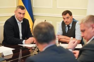 """Гончарук попрекнул Кличко """"скворечником"""" на Майдане"""