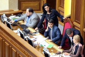 Разумков доручив зібрати комітет для призначення представника ВР у КСУ