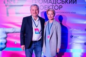 """6-й кінофестиваль """"Громадський проектор"""" відбувся за підтримки Фонду Янковського"""