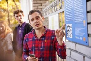 """Не центром единым: винницкая Вишенка получила """"умные"""" таблички для туристов"""