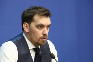 Кабмин вернул государству Калушскую ТЭЦ