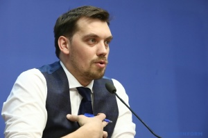 """Пов'язувати позицію Зеленського з номером """"Кварталу 95"""" не варто — Гончарук"""