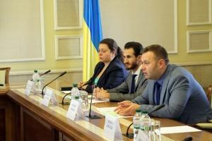 Катарская компания заинтересована инвестировать в украинские ВИЭ