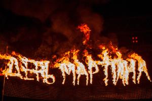 В Мукачево рассказали, как в этом году будут праздновать День святого Мартина