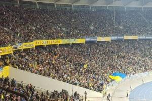 Матч Україна - Португалія став п'ятим за відвідуваністю у відборі на Євро