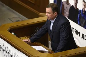 Generalstaatsanwalt beantragt Immunitätsaufhebung von Abgeordneten Dubnewytsch