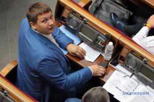 """""""Слуга народу"""" візьметься за депутата Медяника, який потрапив у скандал"""