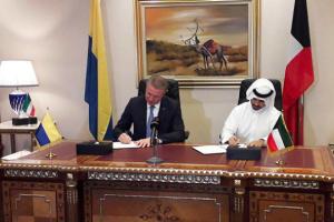 Comités Olímpicos de Ucrania y Kuwait desarrollan relaciones deportivas entre los dos países