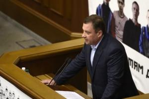 Ryaboshapka presenta una solicitud para levantar la inmunidad parlamentaria a Dubnevych