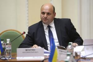 ВАКС продлил обязательства главе Черновицкого облсовета Мунтяну до 1 августа